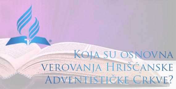 osnovna-verovanja-hrišćanske-adventističke-crkve
